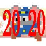 新年のご挨拶 2020